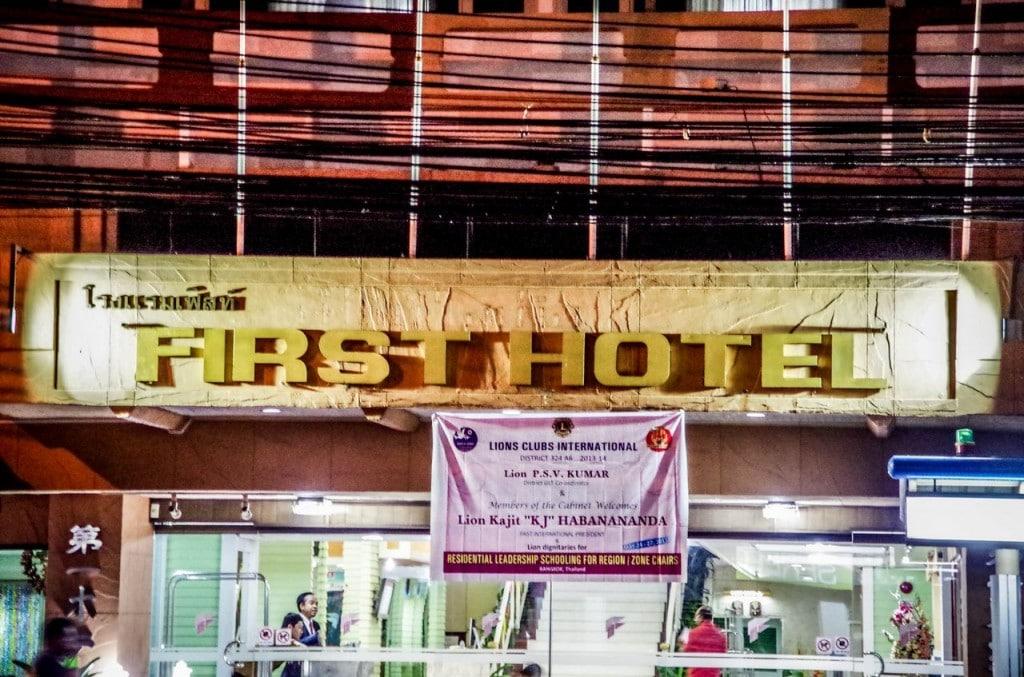First Hotel - Bangkok